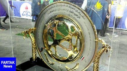 قرعه کشی مرحله یک چهارم نهایی جام حذفی در مشهد مقدس