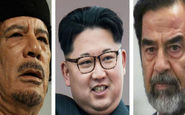 کیم جونگ اون: نمیخواهم صدام یا قذافی دوم باشم