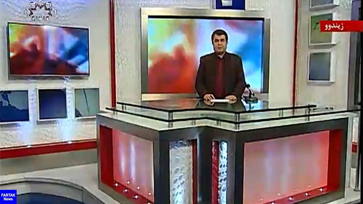 بررسی توافق بین احزاب کردستان عراق