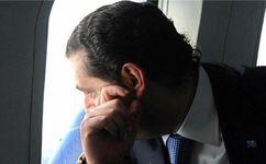 سعد حریری عازم ابوظبی شد