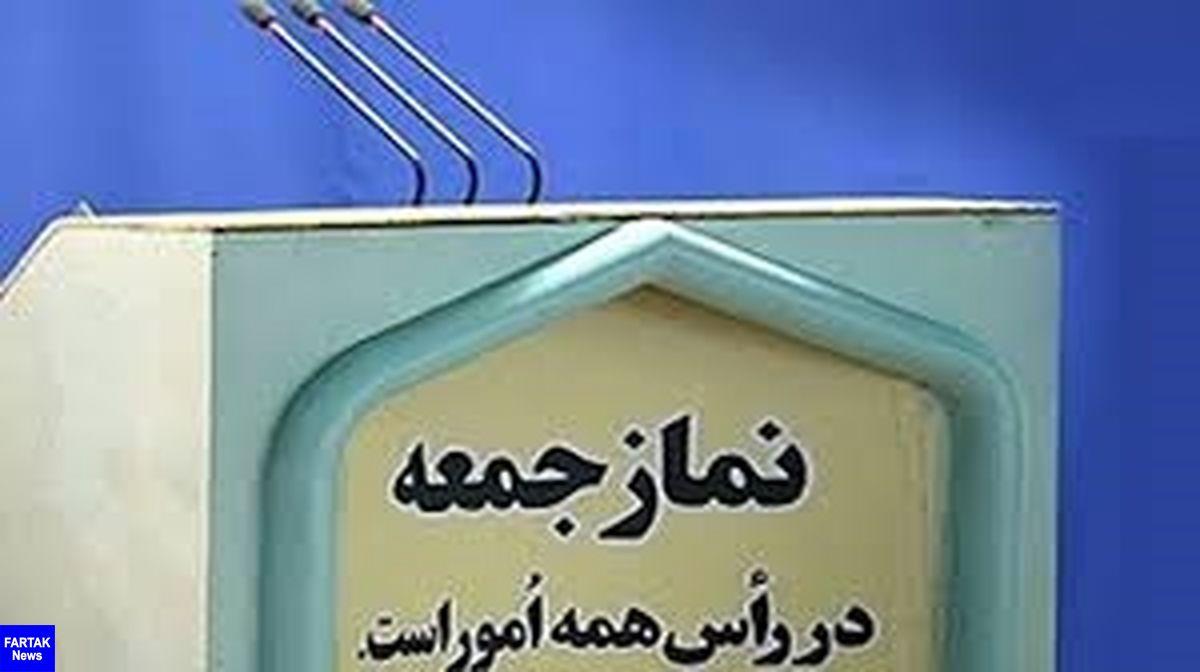 نماز جمعه این هفته در ۳ شهر گلستان اقامه میشود