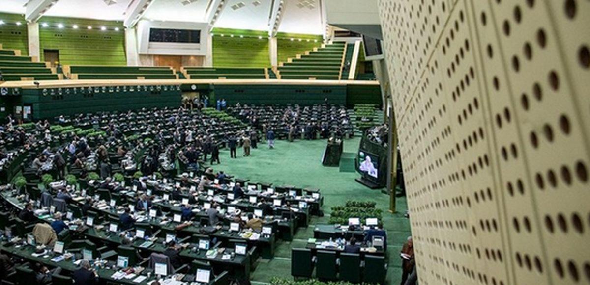 نقدی بر نامه اخیر رؤسای کمیسیونهای مجلس به رئیس جمهور/ غلبه شعار بر راهکار