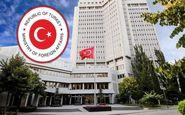 دستور بازداشت ۲۴۹ نفر از کارکنان وزارت خارجه ترکیه