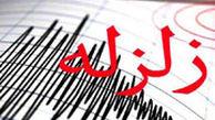 زلزله نسبتا شدید لیردف را لرزاند