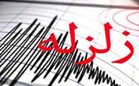 زلزله ۴.۱ ریشتری سنگان را لرزاند
