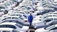 قیمت محبوب ترین خودروها در بازار امروز (۲۶ مهر)