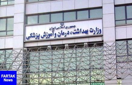 جزییات تفاهمنامه وزارت بهداشت با سازمان انرژی اتمی برای واردات تجهیزات پزشکی