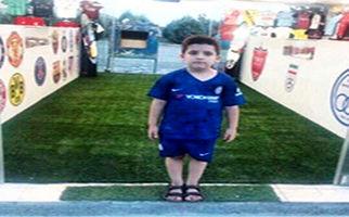پیگیری مرگ کودک ۸ ساله در ورزشگاه آزادی
