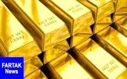 قیمت جهانی طلا امروز ۱۳۹۸/۰۶/۳۰