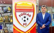 مدیرعامل فولاد خوزستان: فصل آینده برای قهرمانی می جنگیم