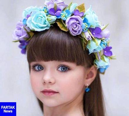 زیباترین دختر جهان با چشمانی جادویی