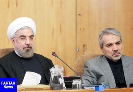 دستور روحانی به نوبخت درباره تامین اعتبار ۳۰ هزار میلیاردی برای پروژههای زیرساختی و حمل و نقل