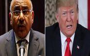 آمریکا نخستوزیر عراق را تحت فشار قرار داده است