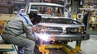 دو خودروساز بزرگ در دو سال اخیر 40 هزار میلیارد ضرر کردهاند