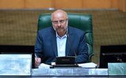 قالیباف:عدم حضور رئیس جمهور در جلسه رأی اعتماد خلاف آییننامه نیست