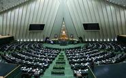 انتخابات هیات رییسه مجلس ۵خرداد برگزار میشود