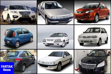 نوسان قیمت خودروهای تولید داخل در بازار تهران + جدول