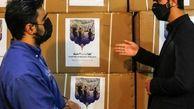 ۳۰۰ هزار ماسک به مناطق کم برخوردار کشور از سوی قرارگاه جهادی حضرت مهدی (عج) اهدا شد