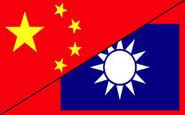 چین: بحث استقلال، تایوان را به فاجعه میکشاند