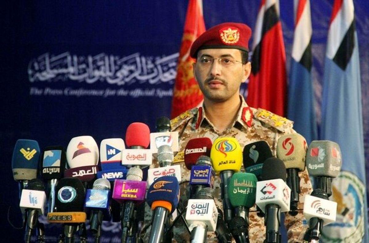 """انصارالله به فرودگاه """"أبها"""" در عربستان حمله کرد"""
