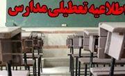 تاخیر در آغاز فعالیت مدارس استان مرکزی به دلیل بارش برف