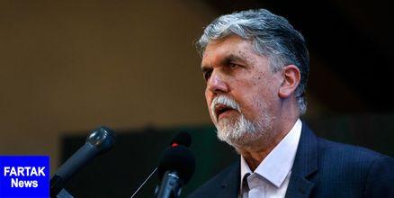 تفاهم نامه 937 میلیارد ریالی وزارت فرهنگ و ارشاد با استانداری فارس