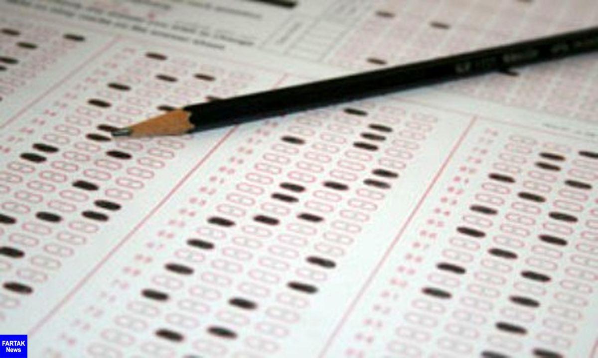 آغاز ثبت نام آزمون ورودی دبیرستانهای نمونه دولتی