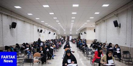 زمان توزیع کارت و روز برگزاری آزمون نیمهمتمرکز دکتری سال ۹۸ اعلام شد
