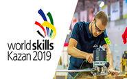 شبکه آموزش و پوشش مسابقات جهانی مهارت در رسانه ملی برای اولین بار