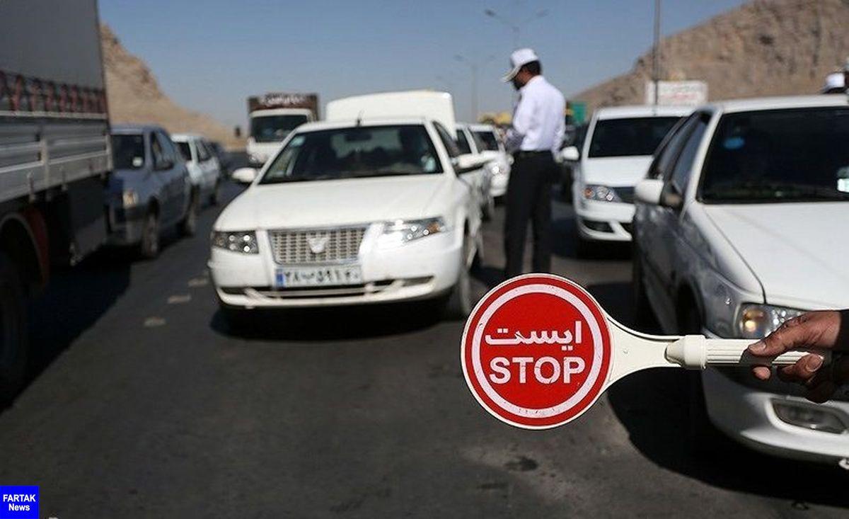 ممنوعیت تردد در تعطیلات عید فطر/ جریمه ها از 500 هزار تا یک میلیون تومان