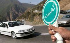 جو آرام و ترافیک روان در جادههای کشور/ ۹ محور مسدود است