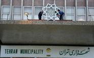 تکذیب «شنود» در شهرداری تهران/ شکایت از افترا زنندگان و ناشران اکاذیب