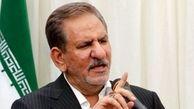 جهانگیری: ایران با مشتی آهنین در برابر متجاوزان میایستد