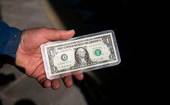بخشنامه پنج بندی تامین و خرید ارز از سامانه نیما ابلاغ شد