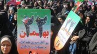 حضور با شکوه ملت ایران در راهپیمایی ۲۲ بهمن بار دیگر اهداف دشمن را ناکام میکند