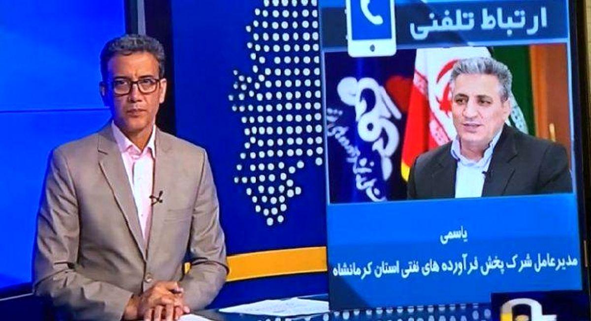 گازسوز کردن رایگان خودروهای حملونقل عمومی در استان کرمانشاه