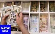 قیمت روز ارزهای دولتی ۹۷/۰۹/۲۵