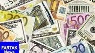 قیمت روز ارزهای دولتی ۹۸/۰۳/۲۵