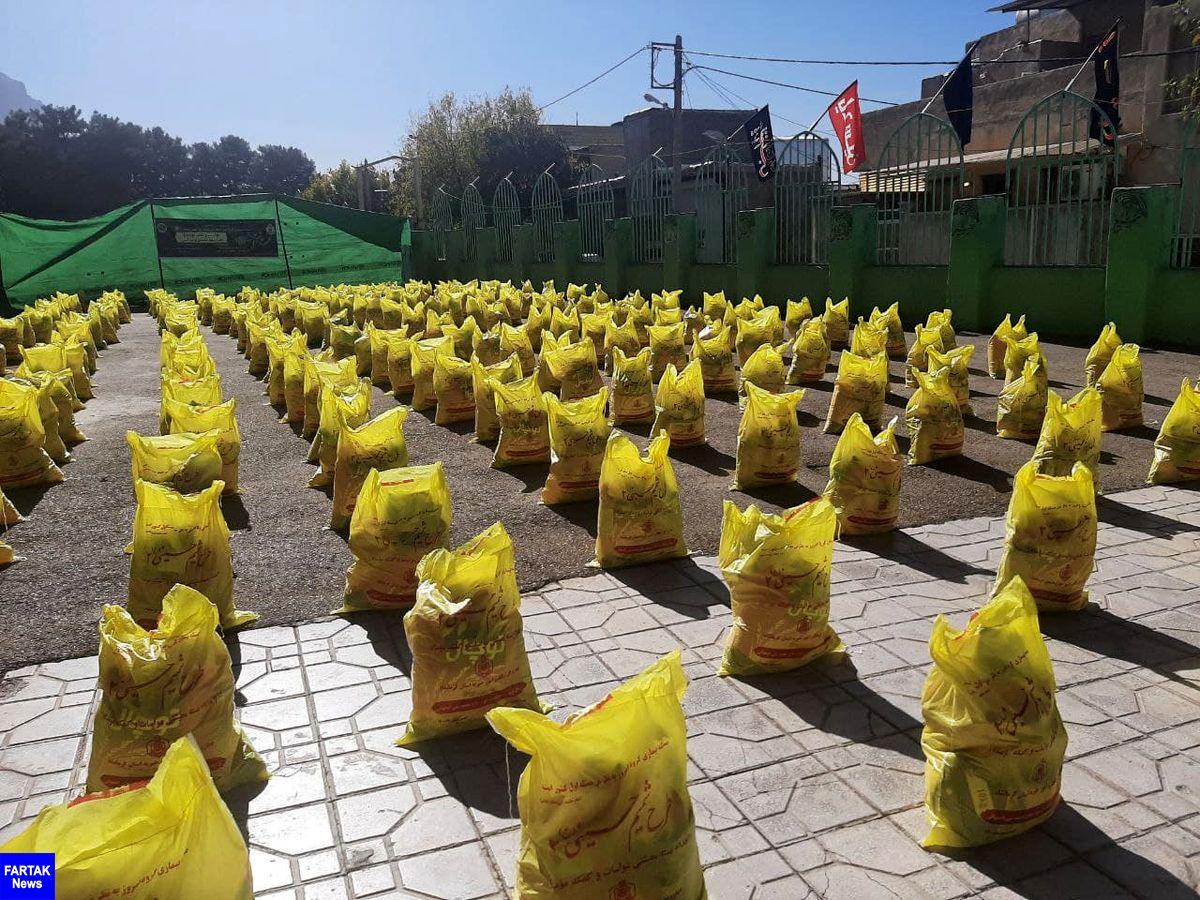 توزیع ۲۵۰۰ بسته معیشتی و ۱۵۰۰ پرس غذای گرم بین اقشار کم درآمد کرمانشاه