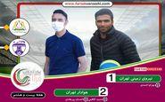 عنایتی پیروز مصاف استقلالی ها / سربازان ارتش در خطر سقوط!