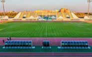 حل مشکل میزبانی آلومینیوم توسط اداره ورزش