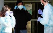 سه شنبه 14 مرداد| تازه ترین آمارها از همه گیری ویروس کرونا در جهان