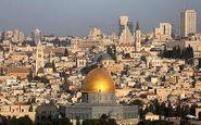 دختر اسرائیلی با مسلسل در مسجد الاقصی