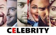 تحصیلات 15 بازیگر مشهور ایرانی/ دیپلم، انصراف از دانشگاه و دیگر هیچ!