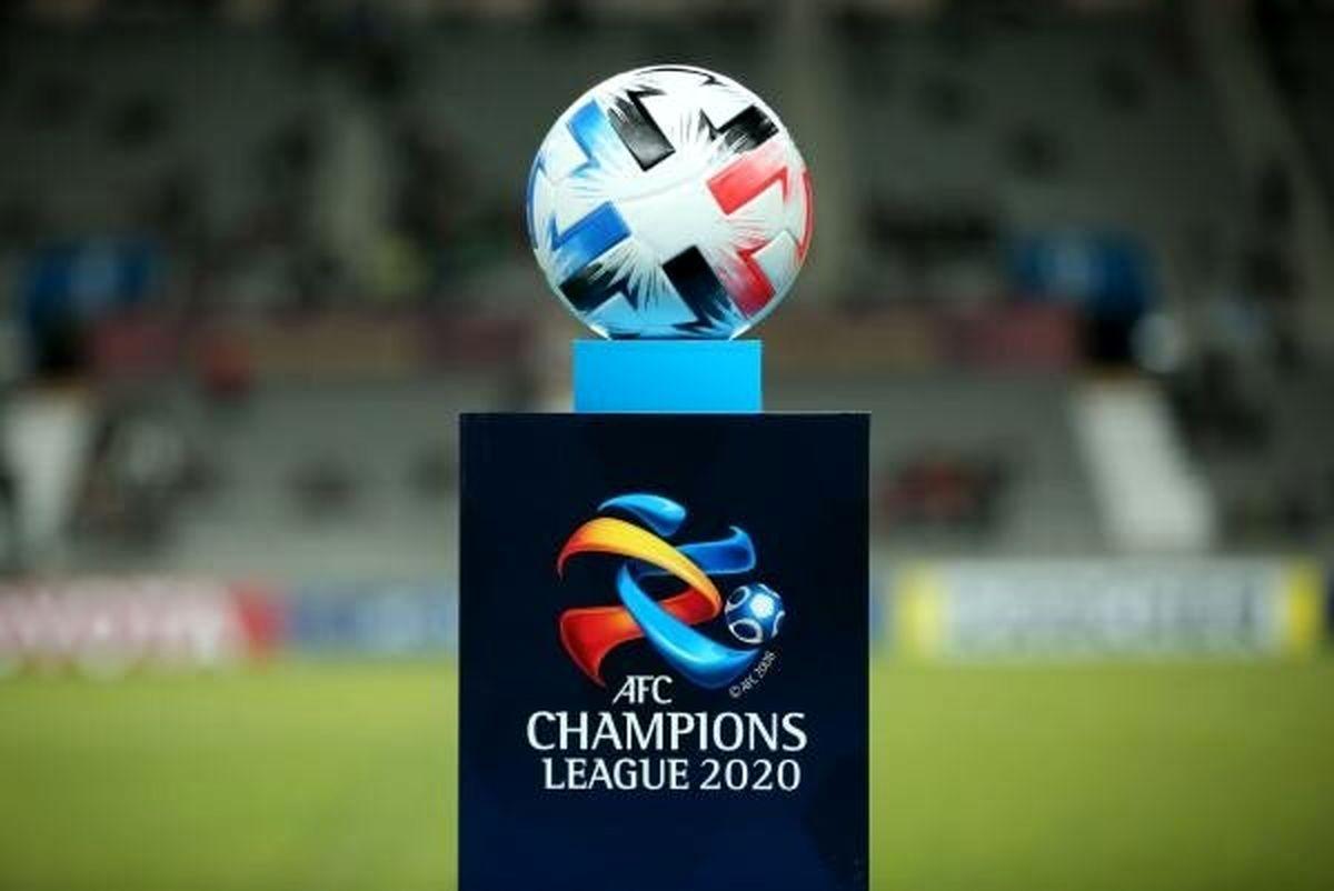 برگزاری فینال لیگ قهرمانان آسیا در دوحه
