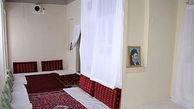 خانهای که مایه افتخار جمهوری اسلامی است
