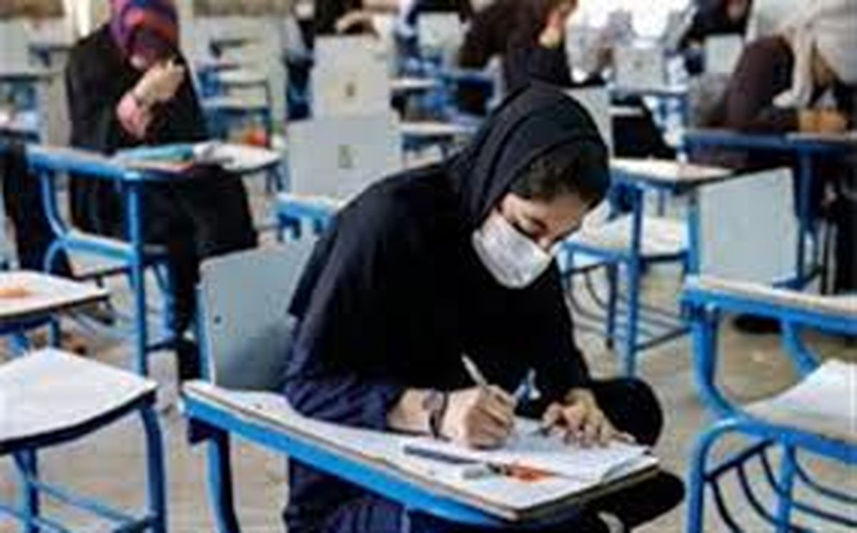 اعلام تمهیدات بهداشتی برای برگزاری آزمونهای دکتری، کارشناسی ارشد و کنکور