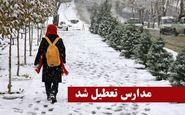 سرمای شدید هوا باز هم مدارس شهرستان پیرانشهر را تعطیل کرد