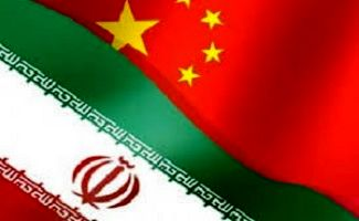 تهران، شریک مهم تجاری چین + فیلم