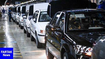 ادامه روند کاهشی قیمت خودرو